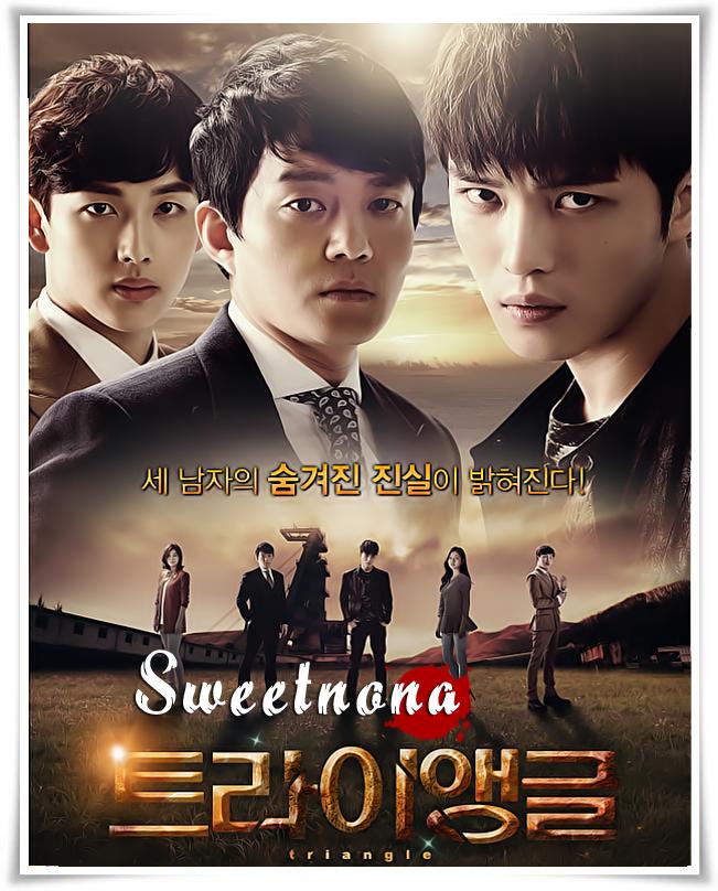 تحميل ومشاهدة أونلاين مسلسل الكوري