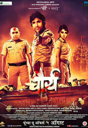 Poster Of Chaurya Full Movie in Hindi HD Free download Watch Online 720P HD