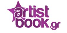 artist book.gr
