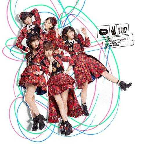 [Single] AKB48 – 唇にBe My Baby (2015.12.02/MP3/RAR)