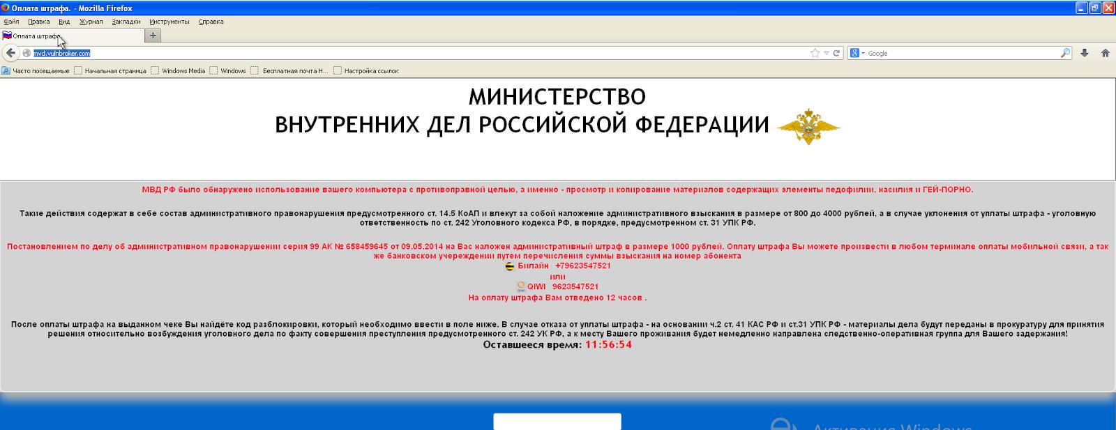 Порно сайт моего компьютера