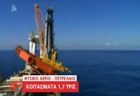 Νίκος Λυγερός, Αντώνης Φώσκολος, Τερέζα Φωκιανού στο κεντρικό δελτίο ειδήσεων του Alpha, 26-05-2013.