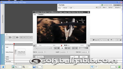 Nero Video 12.5.2001 Full Serial