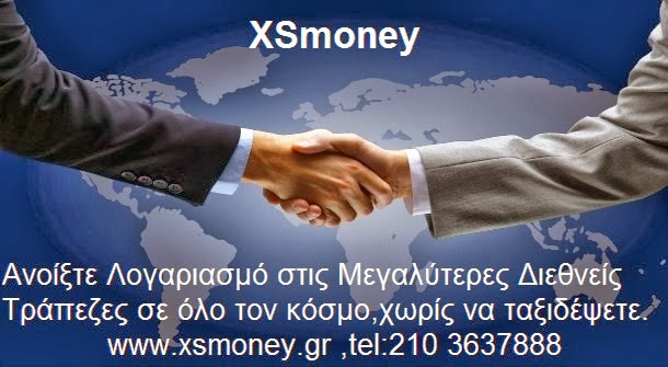 XSmoney