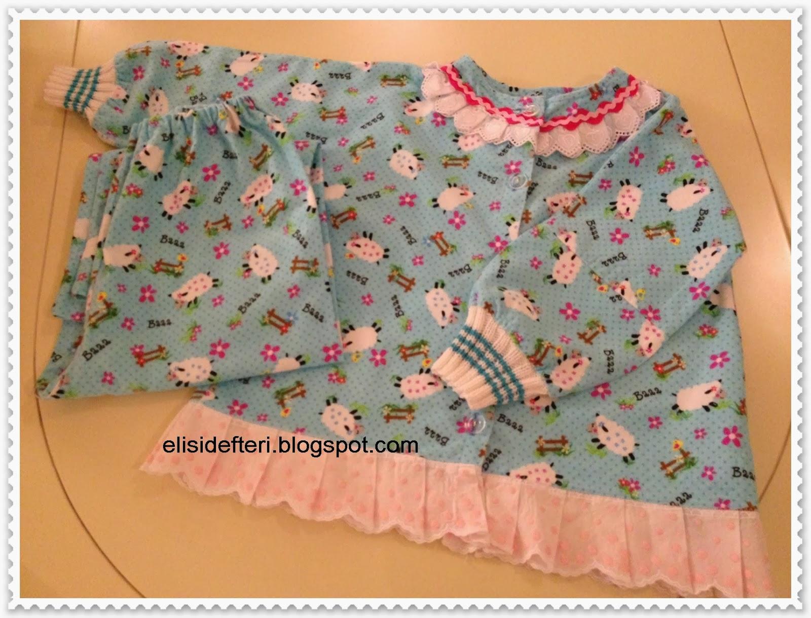 child's pajamas tutorial