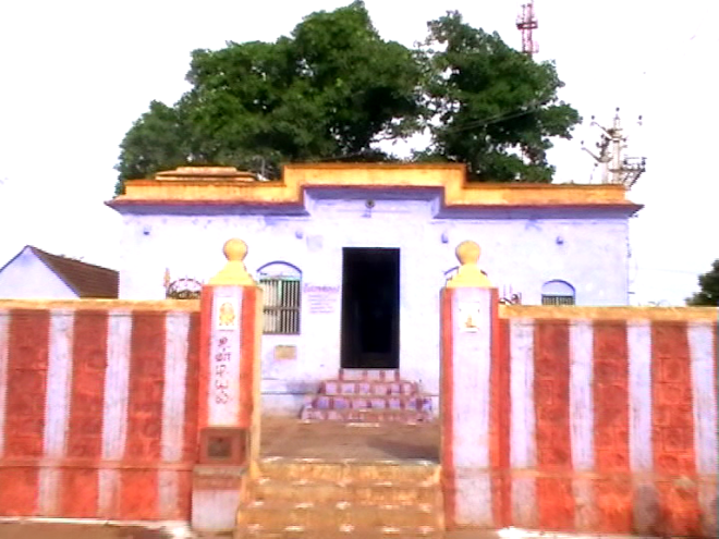 pillayar temple