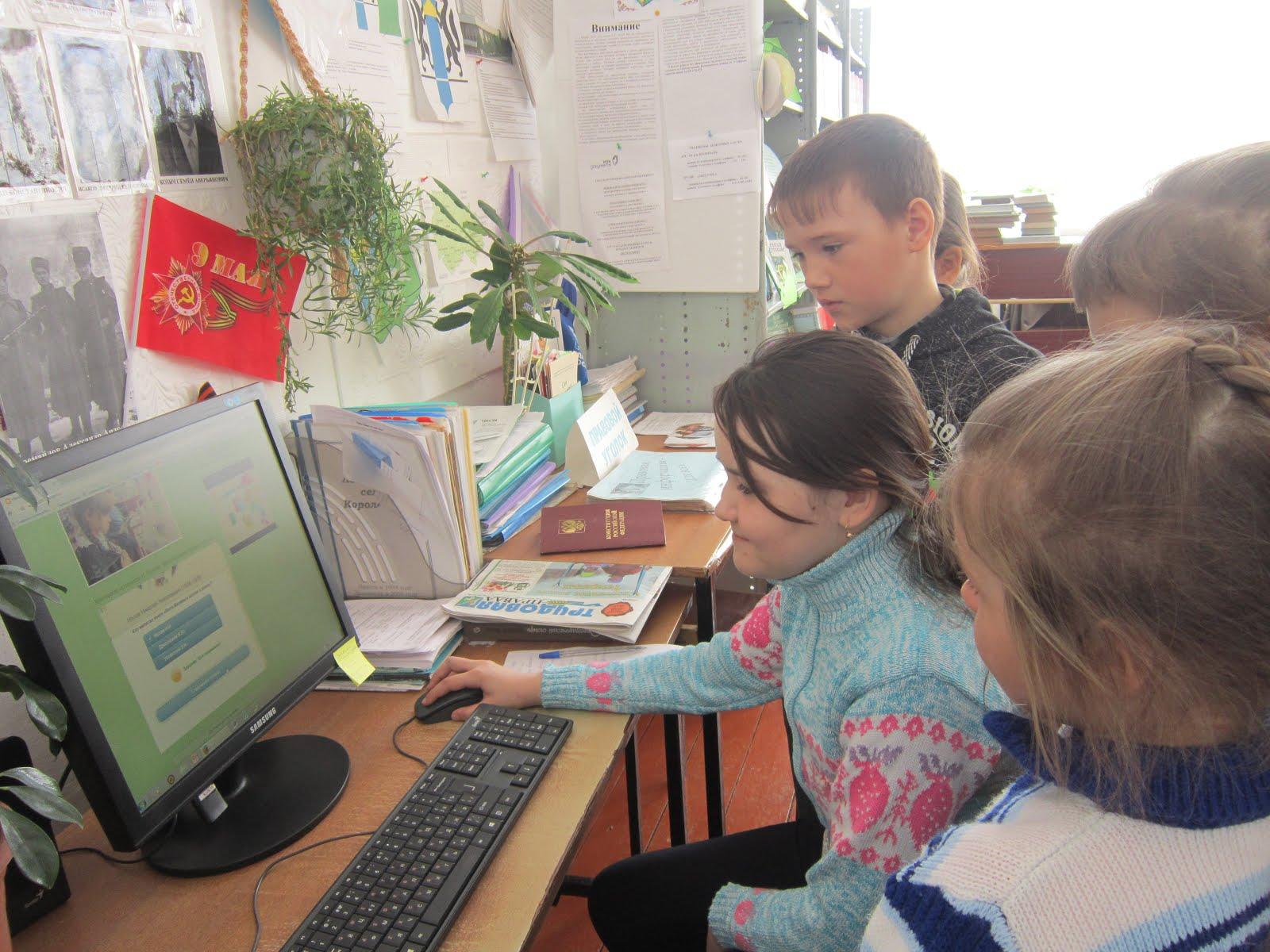 """Книгу прочитали, а теперь отвечаем на вопросы викторины """"Витя Малеев в школе и дома"""""""