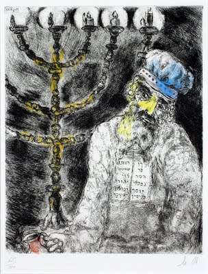 אהרון והמנורה - מרק שגאל 1957 - מוזיאון הגארטי, מילווקי