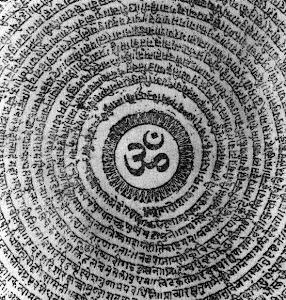 Om Shanti Om Peace