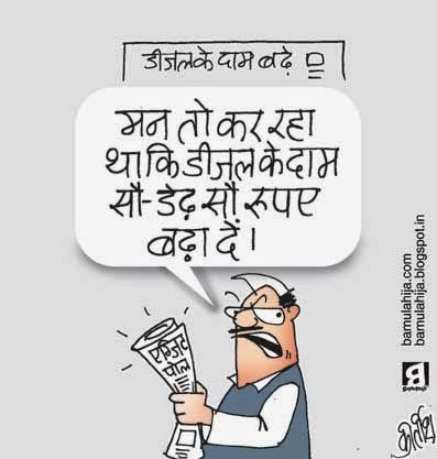 exit poll, petrol price hike, assembly elections 2014 cartoons, election cartoon, voter, cartoons on politics, indian political cartoon