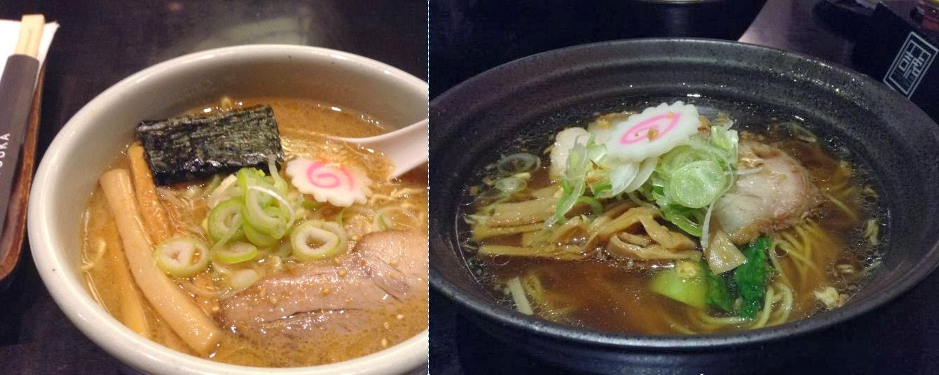 Ramen Santouka versus Kichitora shoyu ramen