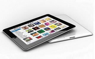Konkurs iPad 2