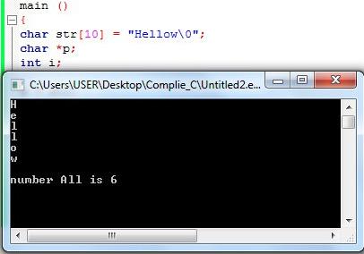 10.จงเขียนโปรแกรมตามภาพที่กำหนดให้โดยใช้ Pointer