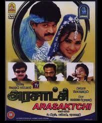 Arasatchi 2004 Tamil