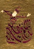 A Hospedaria (Rumi)