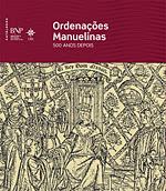 Capa do Catálogo Ordenações Manuelinas : 500 anos depois