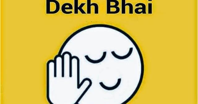 Dekh bhai Exam Status for facebook - Whatsapp Status