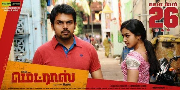 Madras 2014 Tamil Movie Watch Online