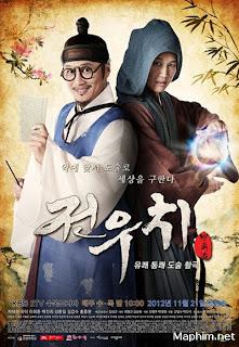 Tiểu Quái Jeon Woo Chi - Jeon Woo Chi 2012