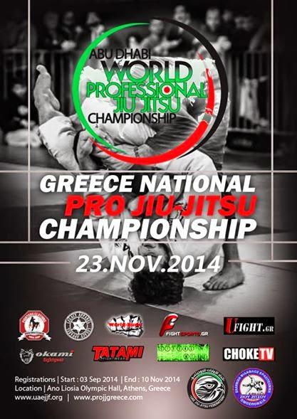 Greece National Pro Jiu-Jitsu Championship