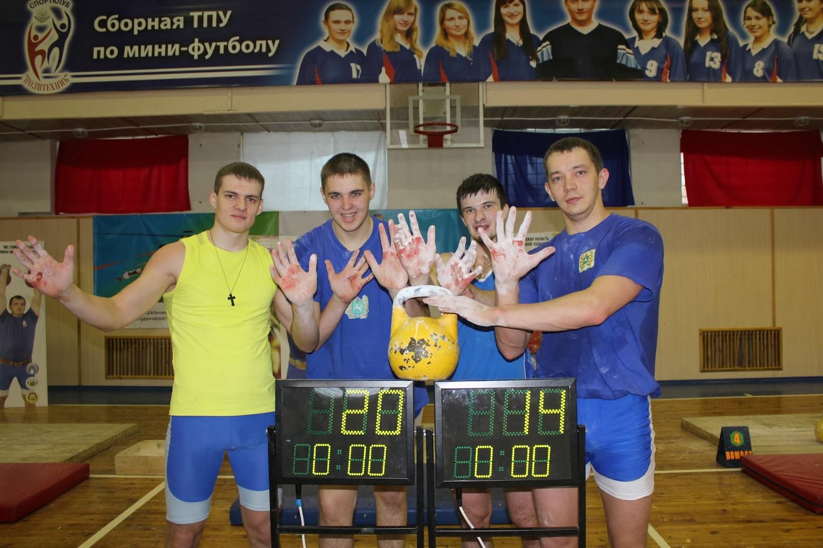 Мастер спорта россии серебряный