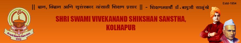 Shri Swami Vivekanand Shikshan Sanstha