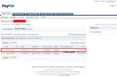 الطريقة الصحيحة لطلب بطاقة بايونر step11.png