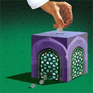 Slikovni rezultat za islamsko bankarstvo
