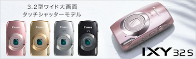 Canon IXY 32s Compact Camera 12.1 Mp, with HS System, LCD & Touch Shutter