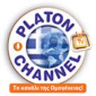 PLATON TV LIVE STREAMING