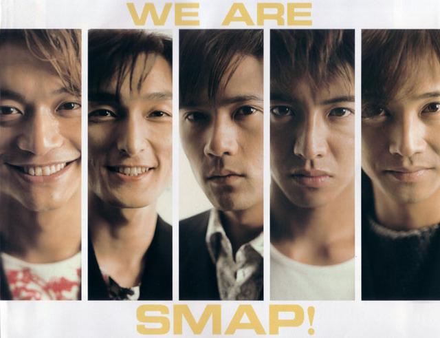 Johnny's LOVE: [NEW RELEASE] KINKI KIDS + SMAP