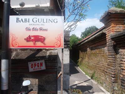 Porky Affair at Babi Guling Ibu Oka, Ubud