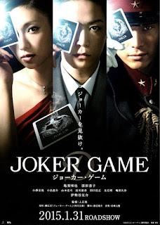 Watch Joker Game (2015) movie free online