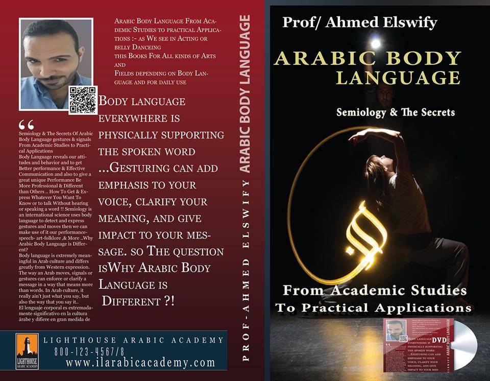 Arabic Body Language DVD