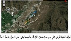 حيل النوافل قريبة من قرية الخبين بولاية محضة - سلطنة عمان