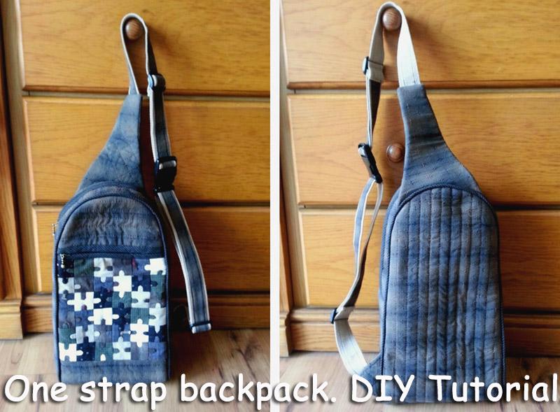 Лоскутное шитье рюкзаки дорожные сумки кожаные мужские купить
