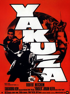 The Yakuza (released in 1974) - Starring Robert Mitchum, Ken Takakura, Kishi Keiko and Richard Jordan