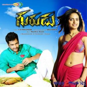 genius telugu movie mp3 songs free download 320kbps