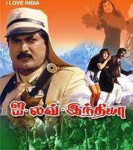 Watch I Love India (1993) Tamil Movie Online