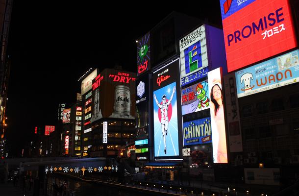 Sweet Monday, Osaka, Dotonburi, Japan