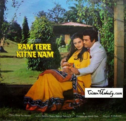 Ram Tere Kitne Nam  1985