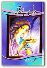 Dil e beqarar Urdu novel by Nighat Abdullah pdf.