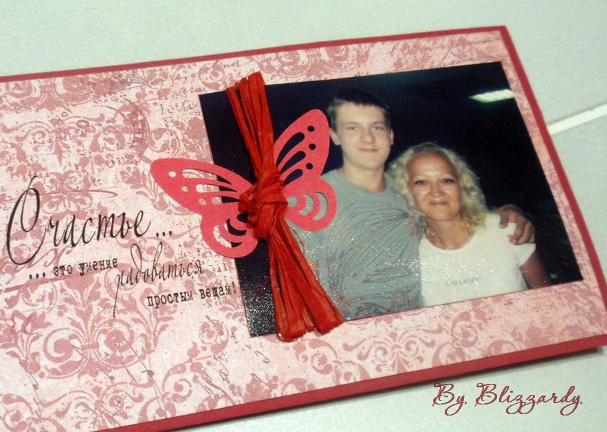 Открытка на рубиновую свадьбу скрапбукинг 23