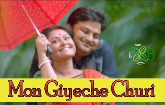 Mon Giyeche Churi - Monchuri