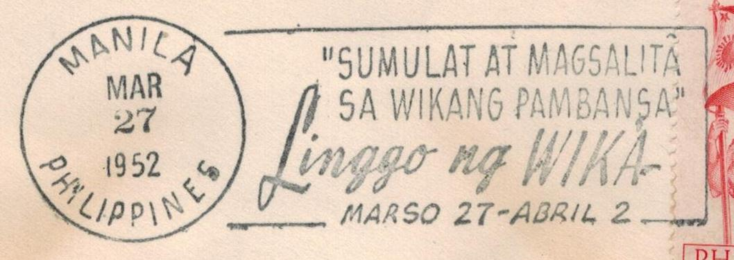 Philippine republic stamps 1953 national language week for Bureau tagalog