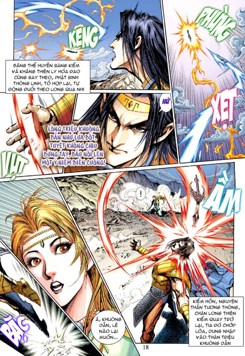 Thiên Tử Truyền Kỳ 5 - Như Lai Thần Chưởng chap 212 - Trang 18