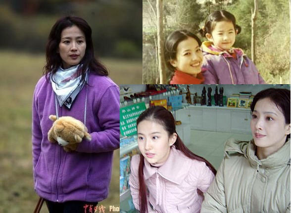 Song Seung Heon and Liu Yifei's Parents