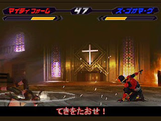 download game kamen rider kuuga ps1