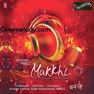 Makkhi Hindi Mp3 Songs Free  Download  2013