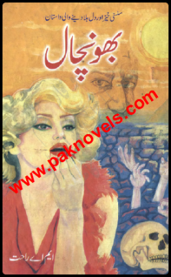 Bhonchal Novel By M A Rahat Pdf Free Download